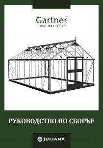 Gartner 2013 - 25092013.pdf