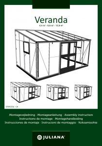 veranda-2013-mail-1